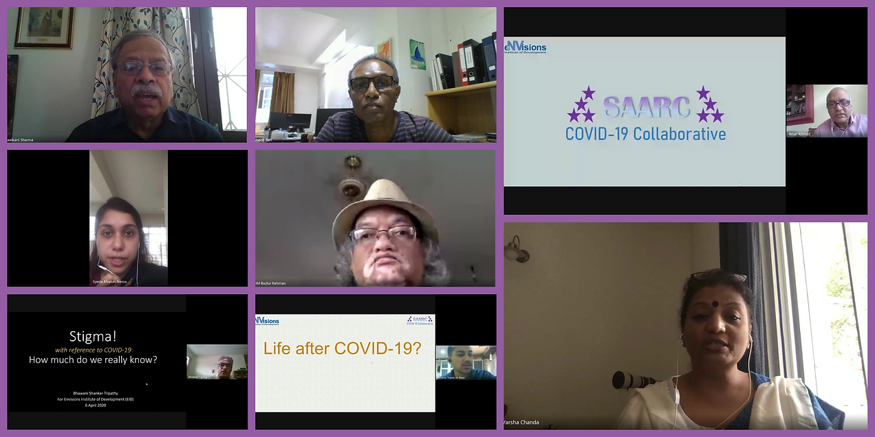 SAARC COVID-19 Collaborative.png