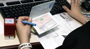 how to apply family visa in uae