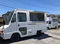 キッチンカー フードトラック レンタル