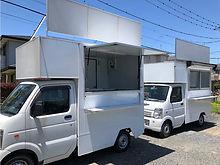 フードトラック製作事例(キッチンカー総合研究所②)