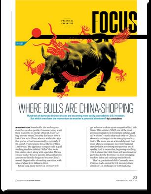 Fortune Magazine 纽约时代出版社 - 财富杂志