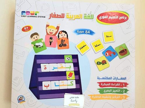 برنامج التعليم الفوري للصغار