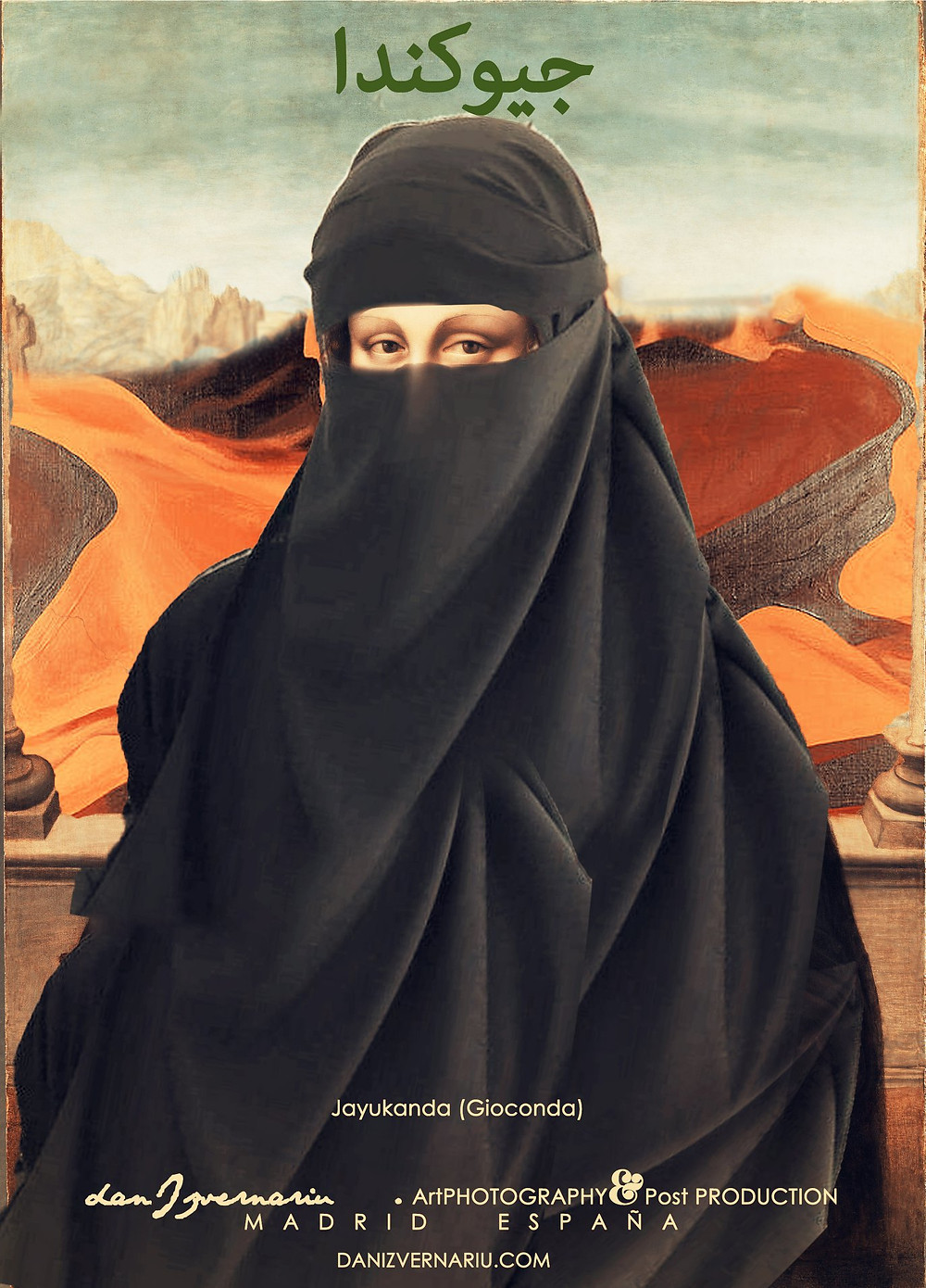 Gioconda islamic portrait by Dan Izvernariu, Madrid, España 2019