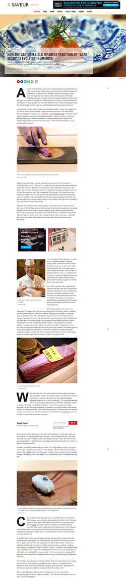 Saveur review page