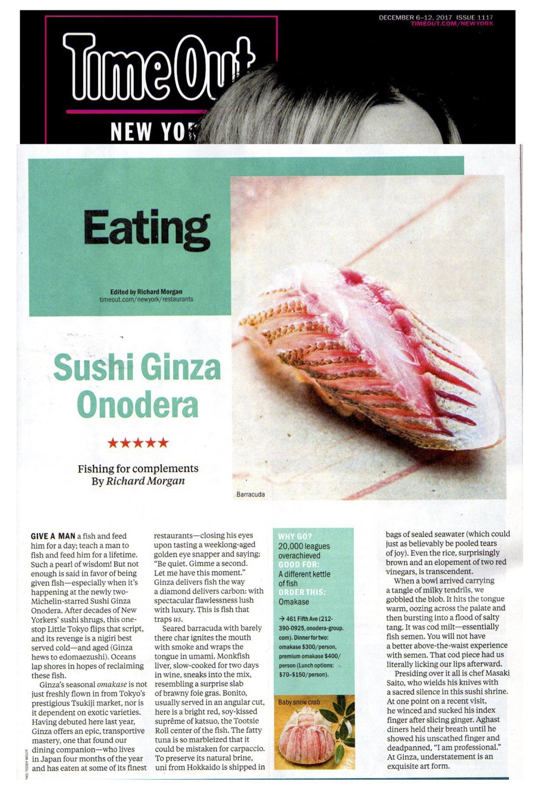 Time Out NY review page