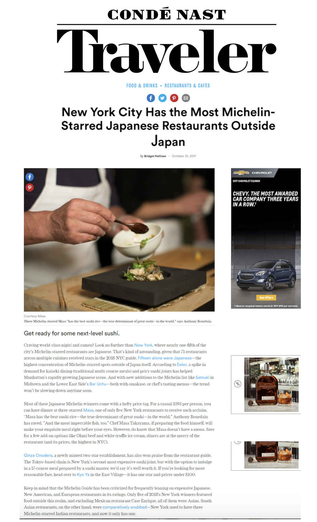 Condé Nast Traveler review page
