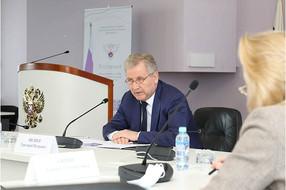 В Роспатенте прошло совещание по вопросу создания Федеральной палаты патентных поверенных
