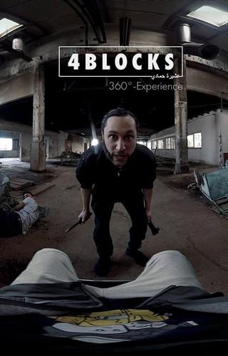 4 BLOCK | 360° Experience