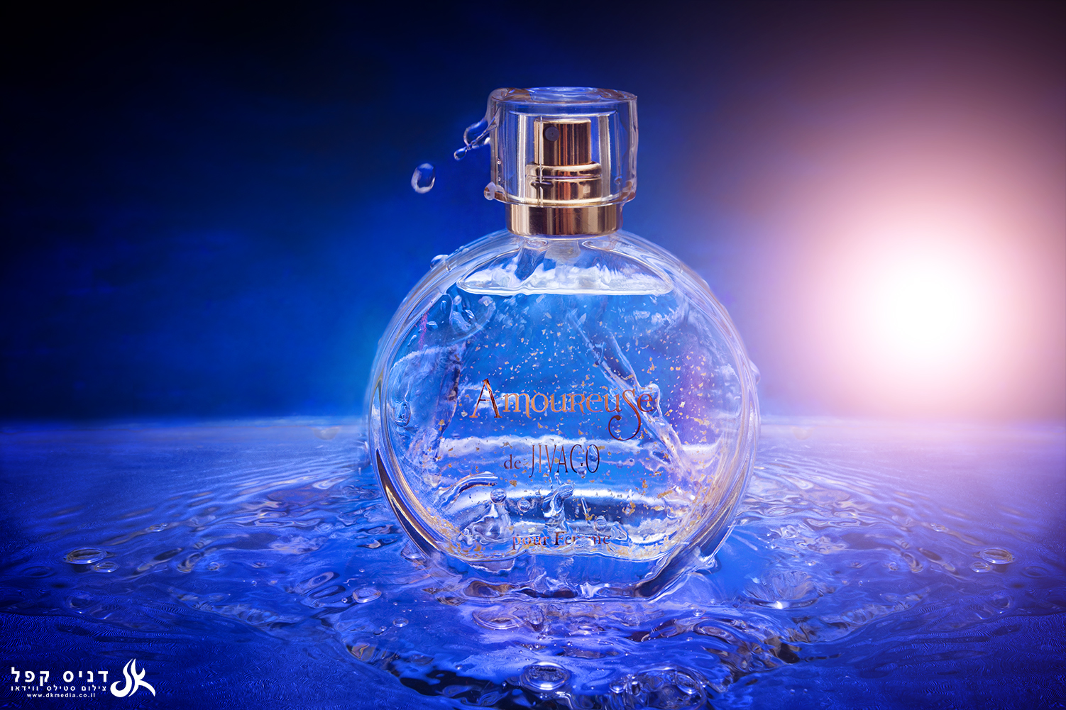 parfume-068mica