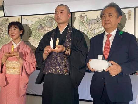 浄楽寺体験コンテンツ記者発表が行われました。