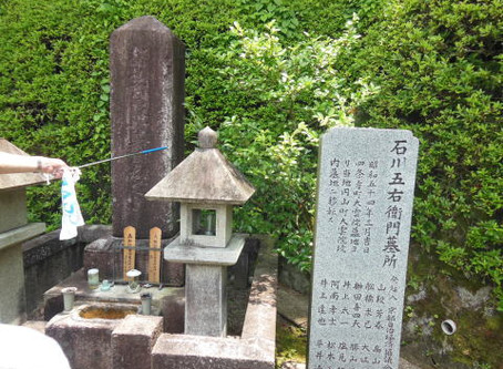 京都の寺院紹介「大雲院」