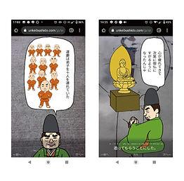PR-manga.jpg