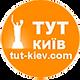Tut-Kiev-logo.png