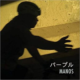 purple-manos-face-300x300.jpg