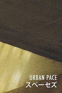 UrbanPace-spaces-200x300.jpg