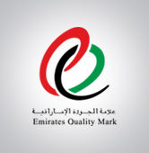 Emirates Quality Logo.jpg