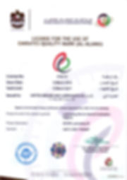 Emirates Quality Certificate.jpg