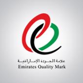 Emirates Quality UGL 2020.png