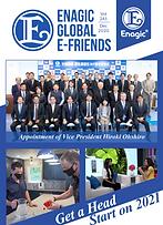 December 2020 Efriends
