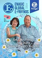 May 2021 Efriends