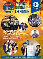 efriends_201811_001.png
