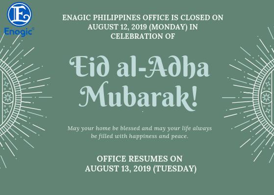 Eid'l Adha 2019 - Holiday