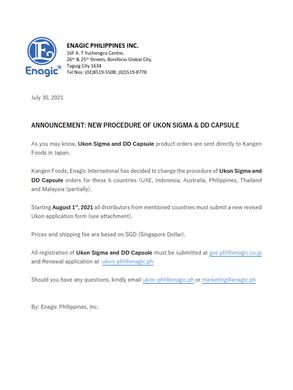 New Procedure of Ukon Sigma & DD Capsule