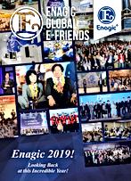 efriends_201912_001.png