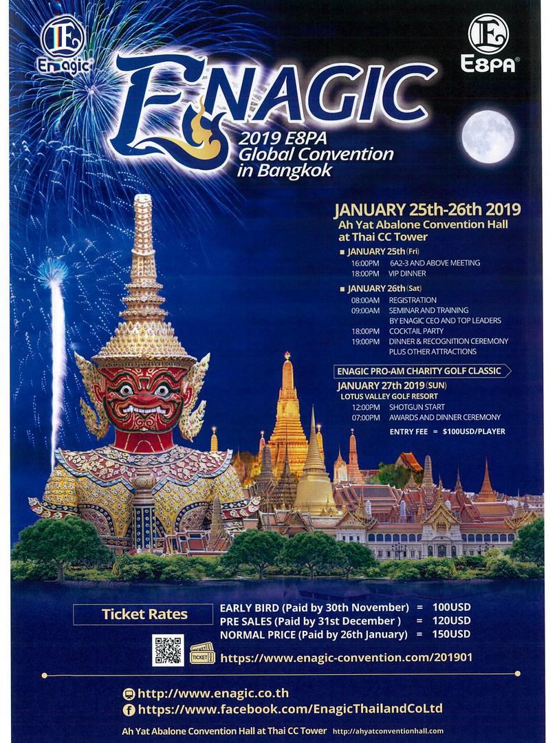 2019 E8PA Global Convention in Bangkok