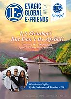 efriends_201910_001.png