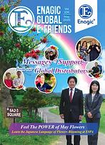 May 2020 Efriends