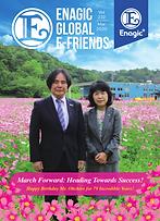 March 2020 Efriends