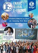 efriends_201812_001.png