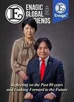 March 2021 Efriends