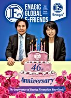 June 2020 Efriends