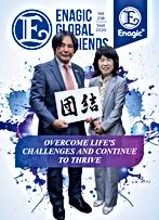 September 2020 Efriends