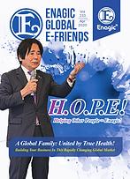 April 2020 Efriends