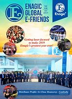efriends_201901_001.png