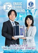 July 2020 Efriends