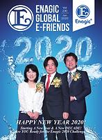 January 2020 Efriends