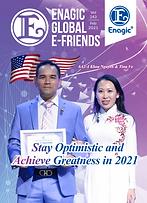 February 2021 Efriends