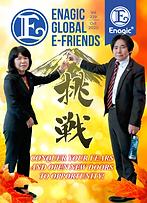 October 2020 Efriends