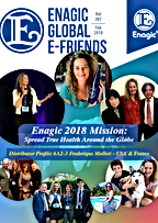 efriends_201802_001.png
