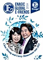 efriends_202011_001.png