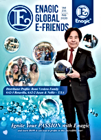 February 2020 Efriends