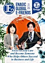 August 2020 Efriends