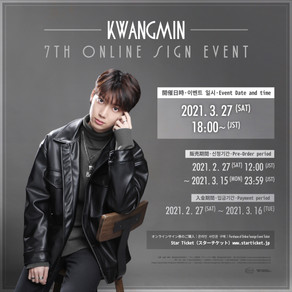 [ENG] Announcement for Former BOYFRIEND Kwangmin`s 7th Online Fansign Event!