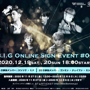 B.I.G第2回『オンラインサイン会』開催決定のお知らせ!