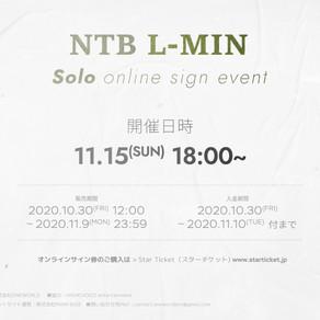 NTB(エルミン)単独『オンラインサイン会』開催決定のお知らせ!
