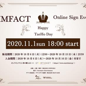 IMFACT テホ 誕生日記念!第8回『オンラインサイン会』開催決定のお知らせ!
